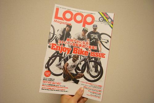 LOOP Magazine 5