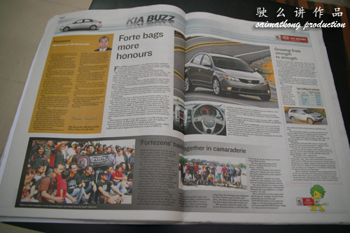 Kia Buzz – Our Mega TT was featured in the newspaper!