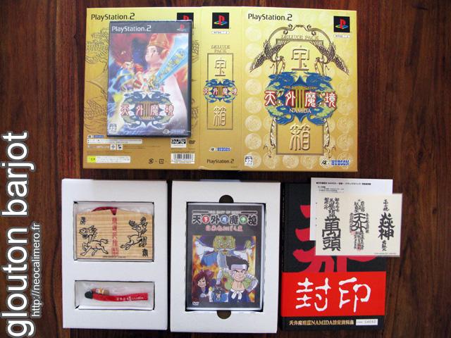 Tengai Makyo III Namida Deluxe Pack 02