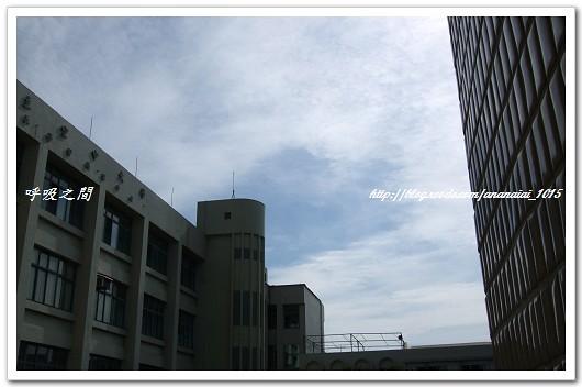 嘉大天空2