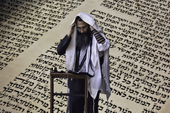 """And You Shall Bind Them Upon Your Arm"" (Greatest Paka Photography) Tags: composite writing photography israel worship faith jerusalem prayer religion sacred jewish judaism tradition hebrew binding torah obligation tefillin westernwall phylacteries kotel shema shelyad shelrosh totafot layingtefillin"
