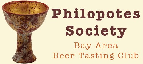 philo-banner