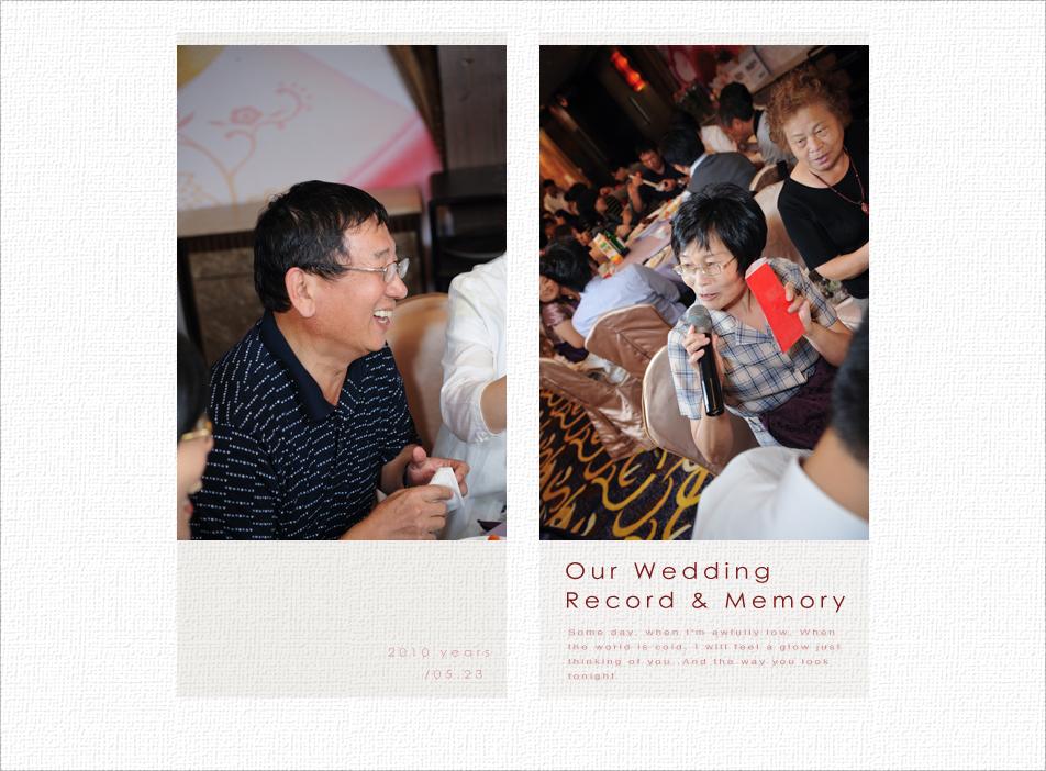 20100523book056