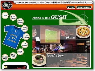 FOODS & BAR GUSH グッシュ