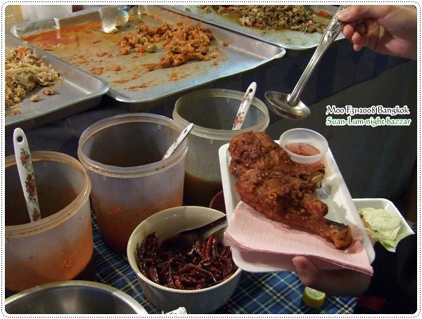Suan-Lum 醬汁