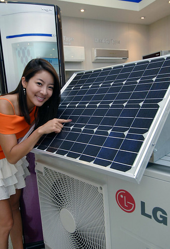 LG전자 국내 최초 태양전지 하이브리드 에어컨 출시