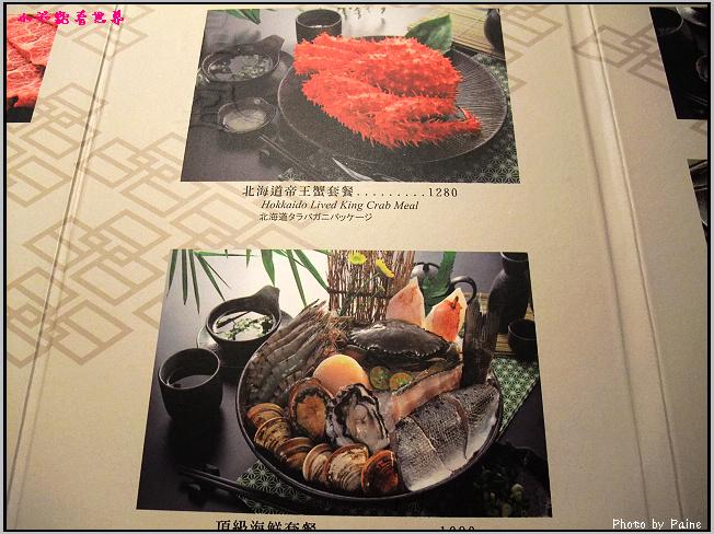 桃園晶屋頂級日式火鍋