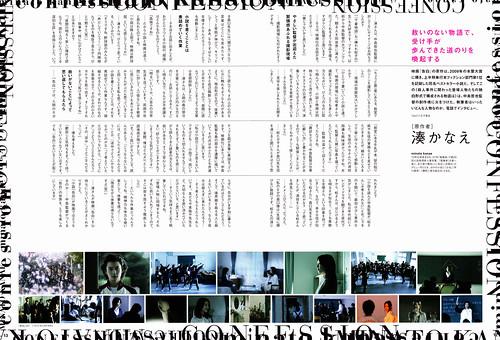 ピクトアップ no.64 P.12-13