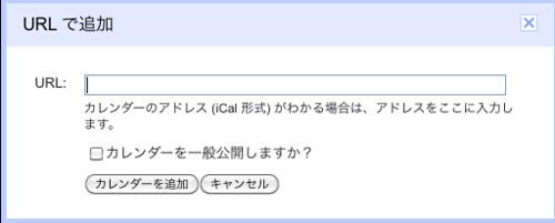 webcal