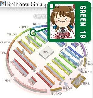 rg4_maidya_map.jpg