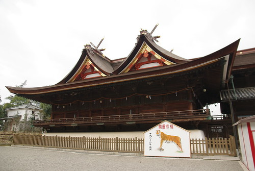 Main building of Kibitsu-jinja shrine