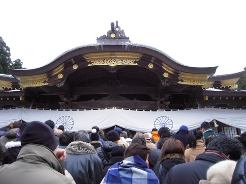 弥彦神社 初詣