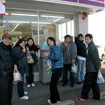 #9348 rest stop at Circle K thumbnail