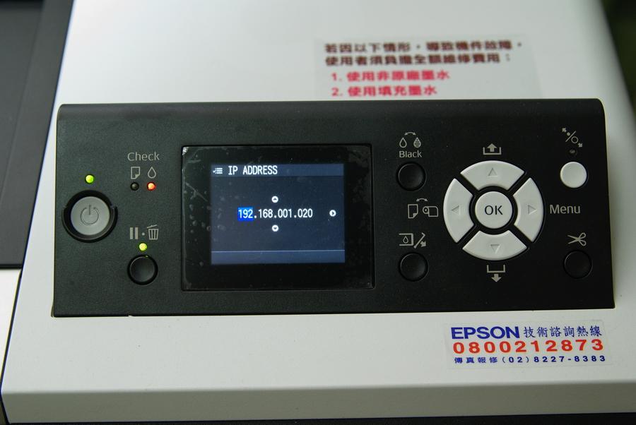 DSC09760SP