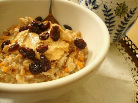 """frosted"" cardamom spiced carrot cake oatmeal"