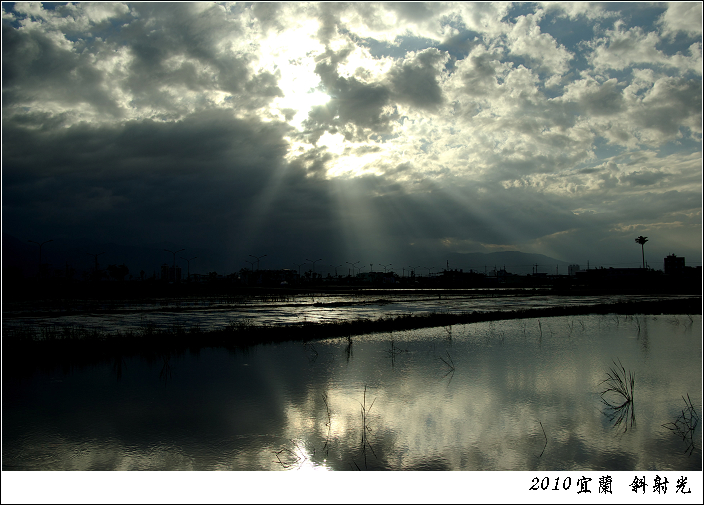 我的幸福宜蘭