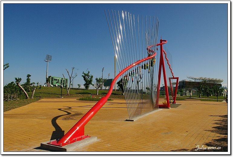 青埔公園 (2)