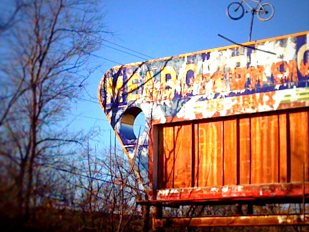 iPhoneography: Meadowbrook Drive-In