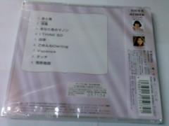 全新 原裝絕版 2007年 1月17日  岩崎良美 Yoshimi  Iwasaki CD 原價  999YEN 2