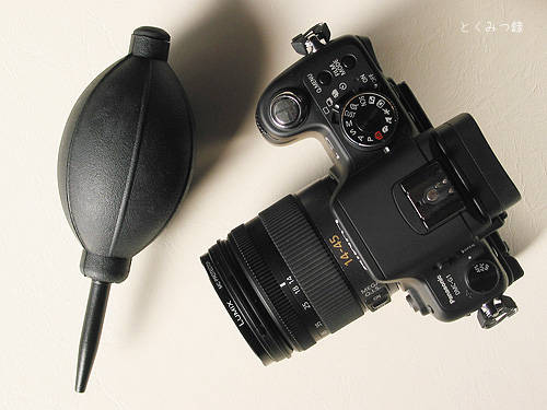 HAKUBA ブロアープロCP KMC-32