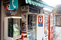 Nippon | 冬,街頭 (Kerb 汪) Tags: film japan kyoto 京都 nippon 嵐山 kerb agfaultra100 agfaoptima1035 agfaoptimasensor 數碼服務 agfaoptima1035film019 數碼3751 kerbwang