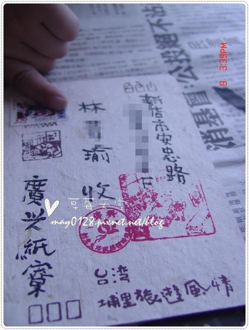2010.01.09-59廣興紙寮