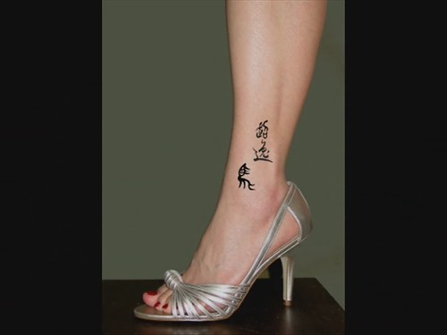Chinese Calligraphy Tattoo, Asian Script, Tattoo Writing, Symbols