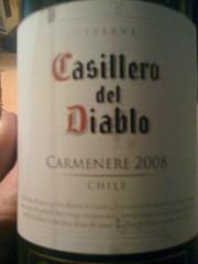 2008 Concha y Toro Casillero del Diablo Carmenere