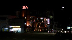 百万遍 Corner - Dark (satisam) Tags: road street light red black colour building car sign japan night corner dark aperture kyoto neon crossing time 京都 vehicle 日本 百万遍 ef50mmf14usm