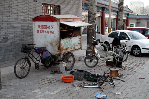 Mobile bike repair service