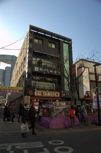 首爾 仁寺洞, Insadong Seoul