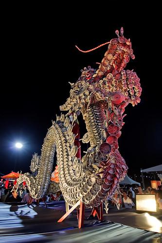 Porcelin Dragon