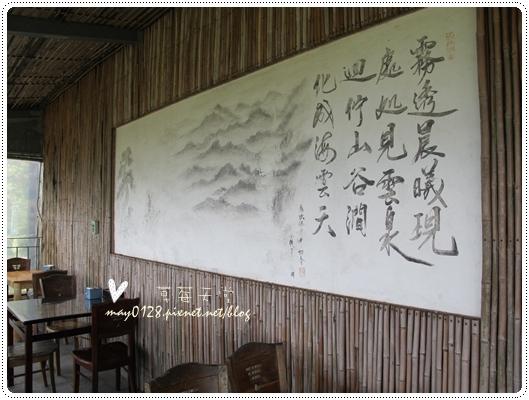 石綻明緣小棧海倫咖啡館2010.02.21-4