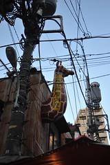 Tokyo 2009 - 築地 (2)