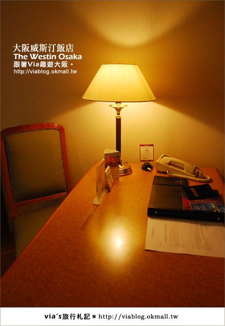【via關西冬遊記】大阪住宿推薦~The Westin Osake大阪威斯汀飯店22