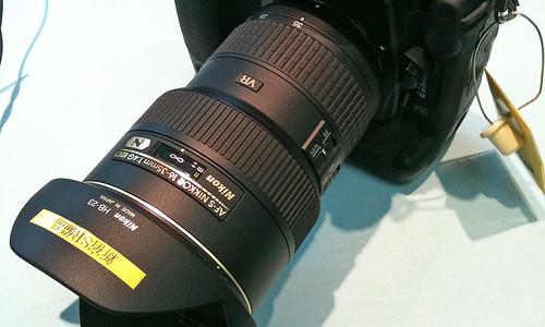 AF-S NIKKOR 16-35mm F4G ED VR with D3