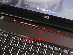 HP Pavilion Notebook PC dv7