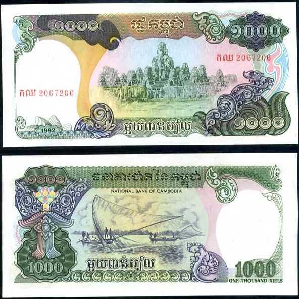 Kambodža - CAMBODIA 1000 1,000 RIELS 1992 P39