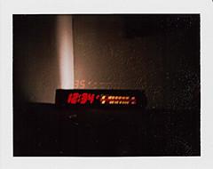 clock radio, i love you (EllenJo) Tags: longexposure radio 1982 sleep noflash snooze fujifilm 1234 wakeup sentimental clockradio digitalclock 1235 whattimeisit instantfilm doesanybodyreallyknowwhattimeitis 27years treasuredpossession 1minuteexposure fujifp100c noflashused 80stechnology colorpack3 automaticexposure ellenjo ellenjoroberts doesanybodyreallycare realisticclockradio christmasgift1982 ivehadthisclockradiofor27years just10moreminutesplease thisclockhaskepttrackofmywholelife iwassavedbyaclockradio noflashcube