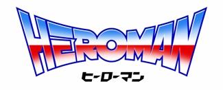 100308(2) - 美國漫畫家Stan Lee×日本動畫公司BONES的機器人動畫『HEROMAN』確定4月1日首播、長篇預告片正式公開!