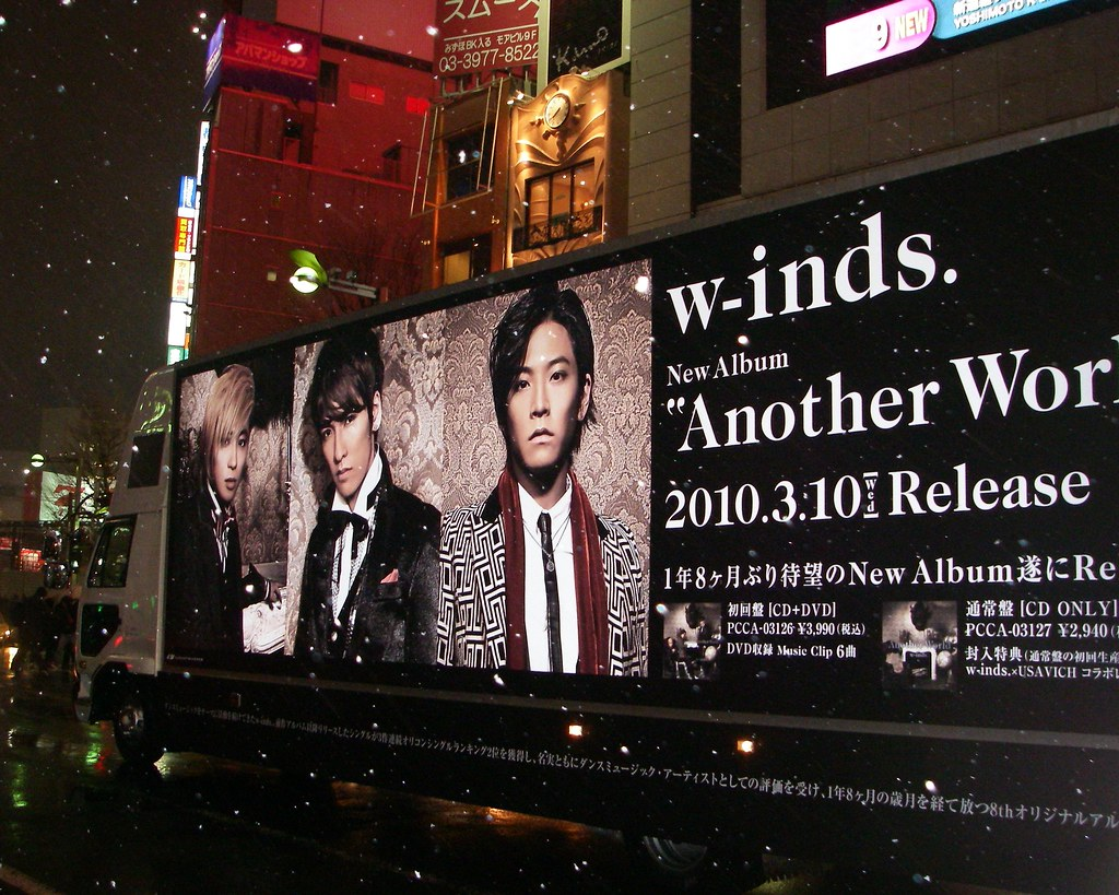 W-inds. ad-track