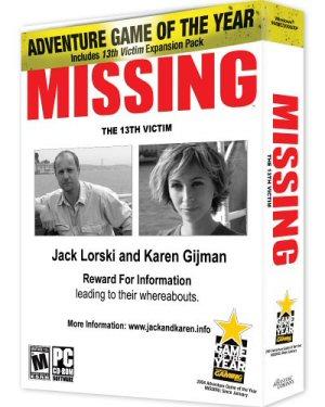 20080116-missingbox