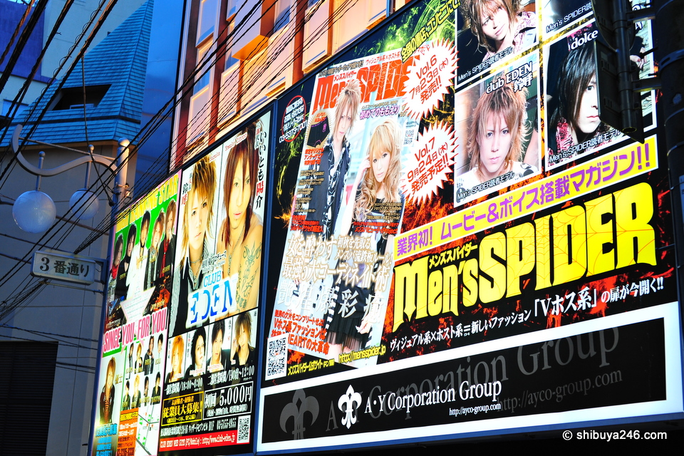 There are quite a few host clubs in this area and some magazines which highlight the best clubs to go to.
