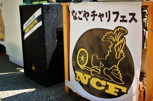 2010/3/27 NCF