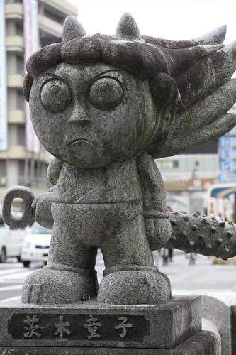 茨木童子(いばらきどうじ) Ibaraki-doji