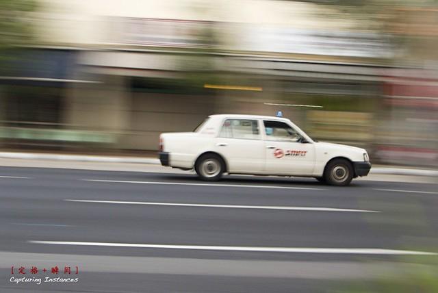 SMRT CAB