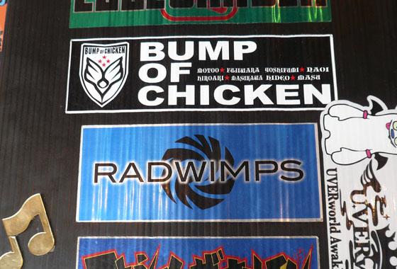 Bump of Chicken and the Radwimps, genius band names!