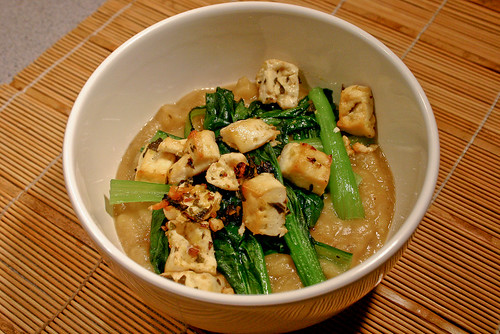sweet potato soup and tofu croutons with greens