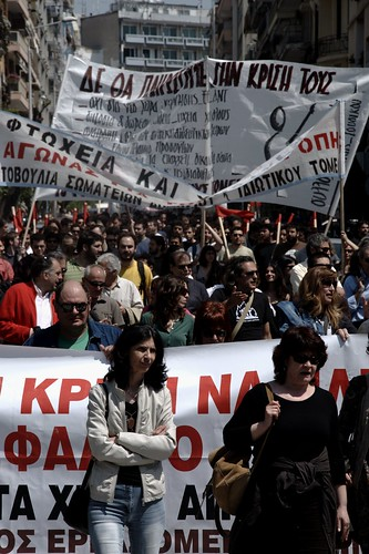 Second day of nationwide wave of protests and strike - Thessaloniki, Greece
