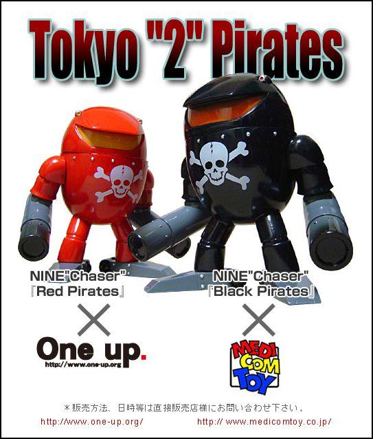 RM pirates